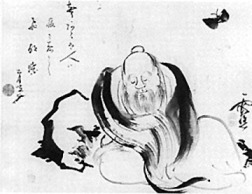 Chung Tzu